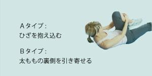 4stance-katahiza