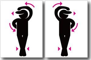 筋膜リリース体操