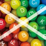 ビタミン・ミネラル摂取禁止