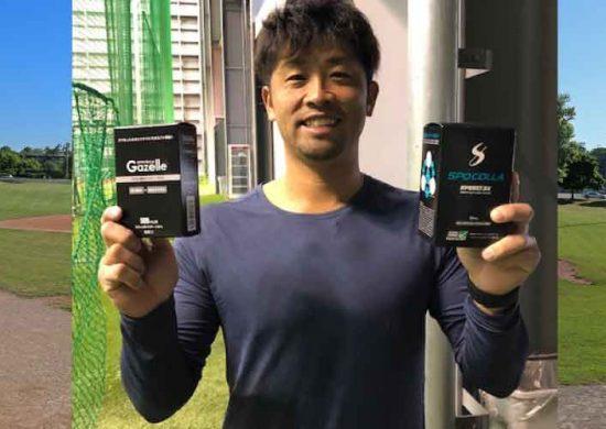 清田育宏選手スポコラ